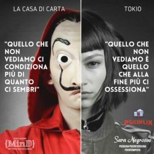 SERIE TV - CASA DI CARTA