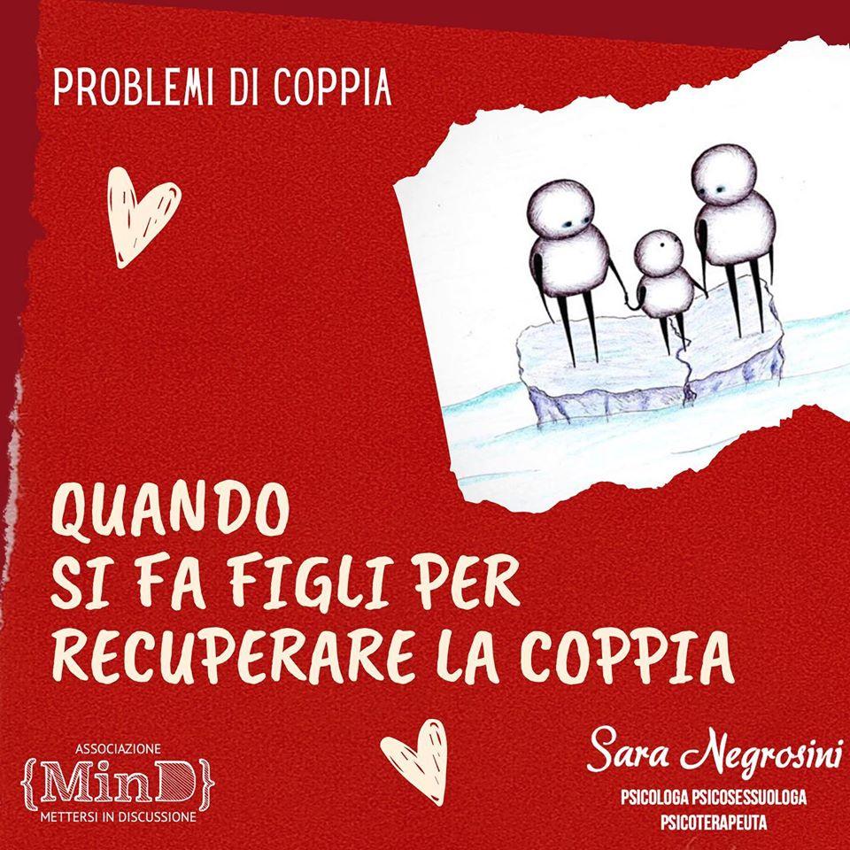 Problemi di coppia: quando si fanno figli per recuperare la coppia